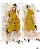 Женское летнее платье на пуговицах Софт Размер 50 52 54 56 58 60 В наличии 5 цветов , фото 1