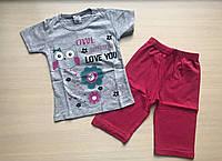 """Пижама детская """"Птичка с ромашками"""" для девочки от 1 до 3 лет серого цвета"""