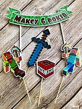 Топпери MineCraft деревянні з прінтом Майнкрафт топпери в торт Комплект топерів з майнкрафту