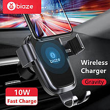 Автодержатель для телефона с беспроводной зарядкой Biaze Gravity Car Mount 10W C42 (Серый), фото 2