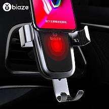 Автодержатель для телефона с беспроводной зарядкой Biaze Gravity Car Mount 10W C42 (Серый), фото 3