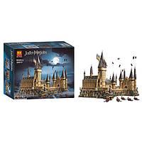 """Конструктор/ Лего Bela 11025 (Аналог Lego Harry Potter 71043) """"Замок Хогвартс"""" 6044 деталей"""