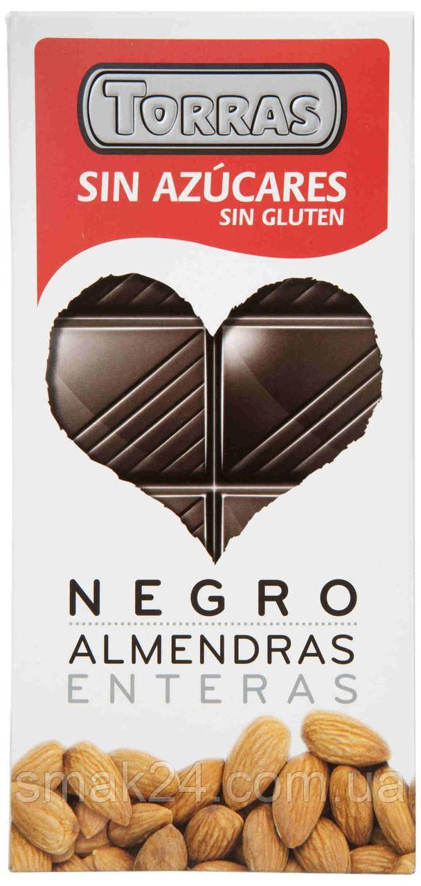 Черный шоколад без сахара и без глютена Torras Negro 150г Испания