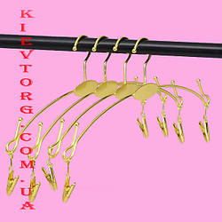 Плечики бельевые Вешалки для нижнего белья с прищепками, золотые
