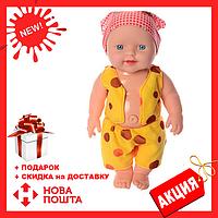 Пупс игрушечный в желтой одежде и бандане 318-N | детская куколка | пупсик