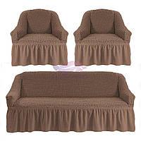 Комплект чехлов на диван и 2 кресла. Цвет капучино, фото 1
