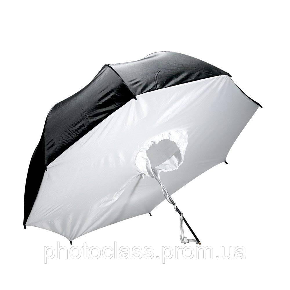 Зонт-софтбокс Mircopro UB-010 100см