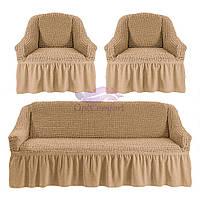 Комплект чехлов на диван и 2 кресла. Цвет беж, фото 1