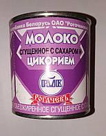 Молоко сгущенное с сахаром и цикорием Рогачёв Беларусь