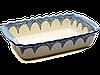 Большая керамическая прямоугольная форма для запекания 40 х 23 с ручками Ocean Breeze
