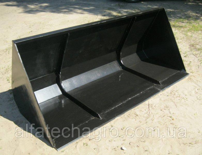 Ковш на фронтальный погрузчик (кун) 1,8 м³