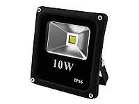 LED прожектор матричный 10W COB, IP66