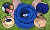 Садовый шланг для полива Xhose 45 Метров 150FT с распылителем X-Hose 45м, фото 6