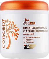 Поживна маска для волосся з аргановою олією Concept (500мл.)