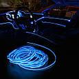 Холодный неон с кантом 5 метров + СВЕТОМУЗЫКА / Неоновый провод / Молдинг - лента / Подсветка в салон, фото 6