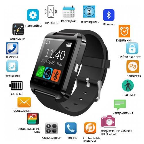 Смарт-часы Smart Watch U8 черный