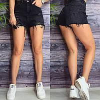 Шорты джинсовые женские с рванкой Bao.Er 3085, фото 1