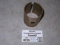 Втулка поворотного кулака КамАЗ, арт. 5320-3001016