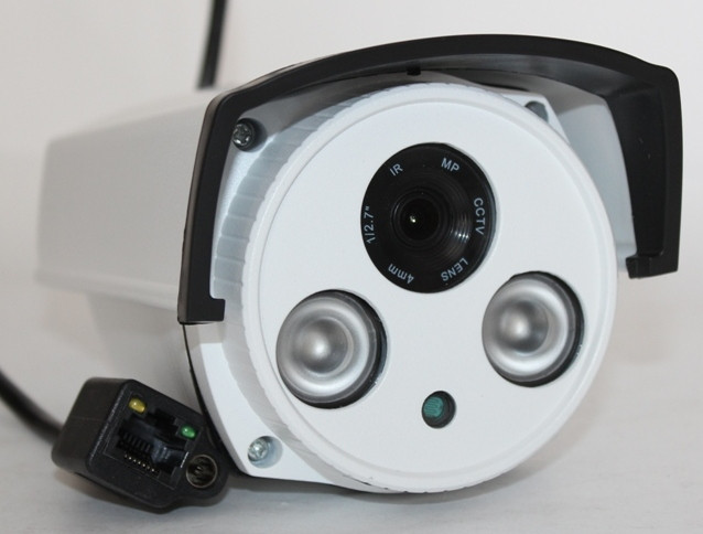 Камера наружного наблюдения без крепления IP (MHK-N9612M-200W)