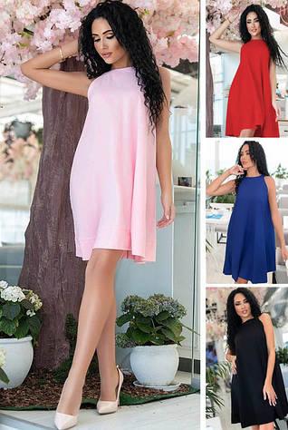Короткое летнее платье Долорес