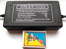 Аїда ноут 19В 4А конвертор з 12В DC DC 19В