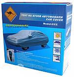 Тент на кузов автомобіля Кенгуру розмір XXL 575x175x120, фото 4