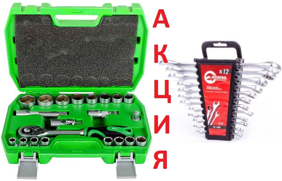 АКЦІЯ! Набір інструментів головок Intertool ET-6021SP + Набір ключів рожково накидних INTERTOOL HT-1203 12ед.