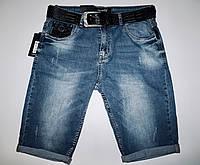 """Мужские синие джинсовые шорты """"Resalsa"""""""