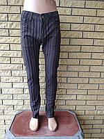 Брюки унисекс с высокой посадкой брендовые стрейчевые, есть большие размеры, RESALSA, Турция