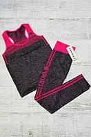 Фитнесс костюм женский 48-52