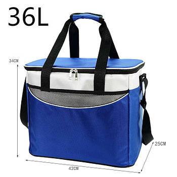 Сумка-холодильникSANNEN COOLER BAG 603, 36 л
