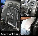 Упор массажный для спины, массажная накидка, Массажная накладка на кресло в офис и автомобиль, фото 5
