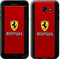 Чехол Endorphone на Samsung Galaxy A5 2017 Ferrari 1202c-444-18675 (1202-444)
