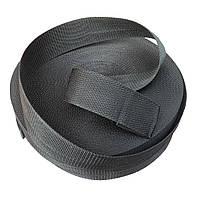 Лента, тесьма для сумок, рюкзаков 50 мм - 50 м стропа ременная полипропиленовая (синтетическая)