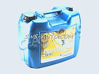 Масло Neste трансм. 75W90 GL-4   Pro Gear (20л)