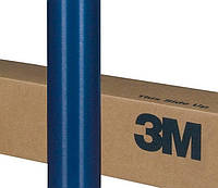 Синяя матовая пленка 3М (США) Scotchprint 1080 M227 1,52 м