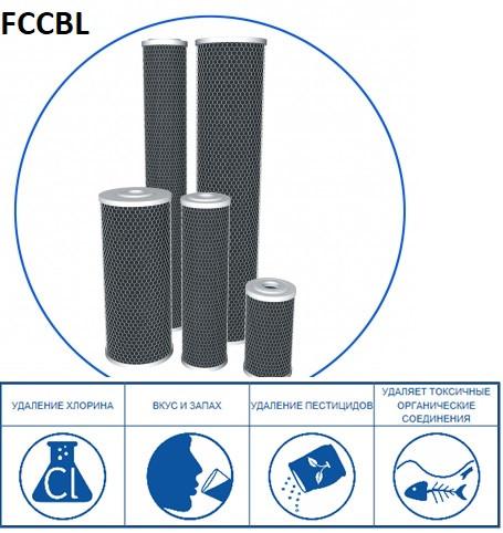 Картридж со смесью антрацитного угля из скорлупы кокоса FCCBL10BB
