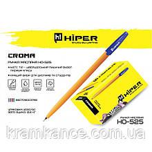 Ручка масляная Hiper Croma HO-525 0,6 мм  син.