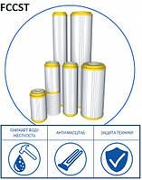 Картридж с ионообменным гранулатом  DIAION для умягчения воды  FCCST20BB