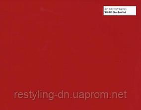 Темно-красная глянцевая пленка 3М (США) Scotchprint 1080 G83 1,52 м