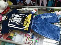 Костюм детский с Джинсовыми шортами и футболкой  р.110 - 134