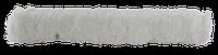 Шубка з мікрофібри для миття скла, 355 мм, Vikan (Данія)