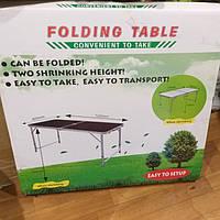 Стол для пикника с 4 стульчиками 120*60 см