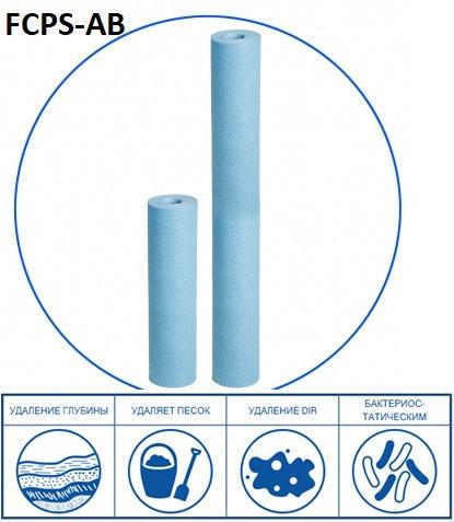 Картридж из полипропиленового волокна FCPS5-AB