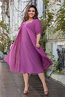 Модное нарядное батальное платье с шифоновой накидкой