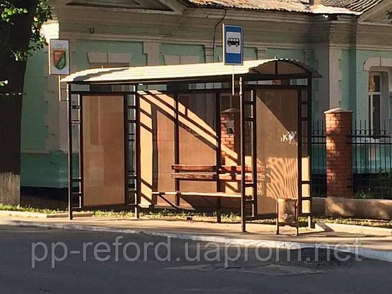 Остановка общественного транспорта, фото 2