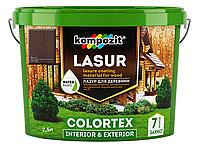 Лазурь для дерева Kompozit Colortex венге 2.5л