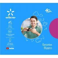 Стартовый пакет Київстар Безлім Відео (PP/U/PROMO_3)