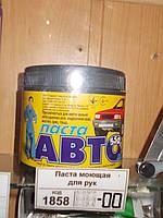 "Паста чистящая ""Мастер"" (0,55 кг.), арт."