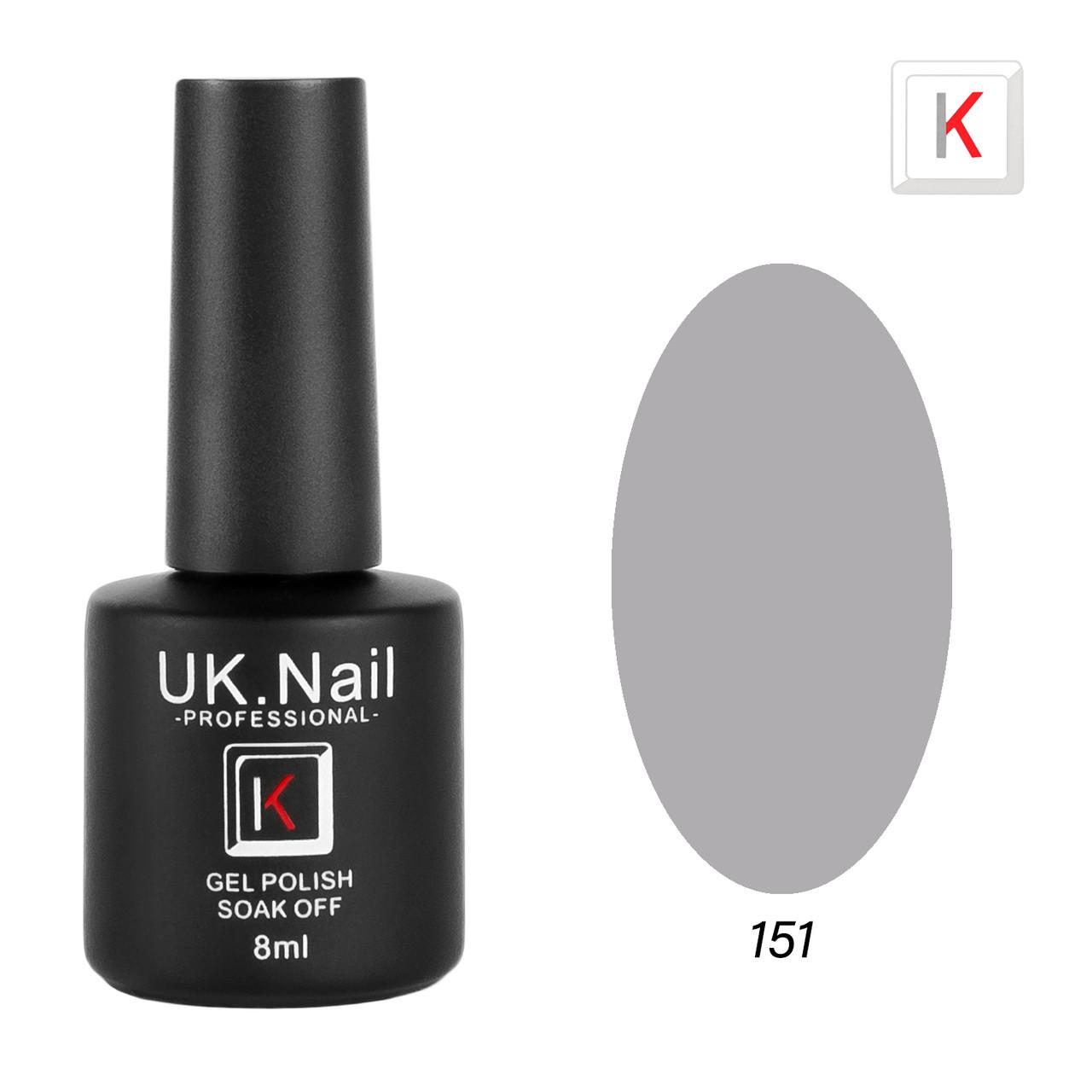 Гель-лаки  UK.Nail  8 мл, №151